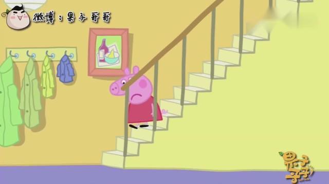 小猪佩奇搞笑配音