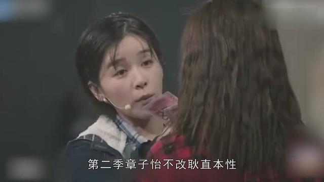 王思聰痛罵吳秀波