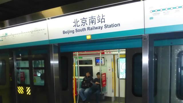 北京至上海高铁