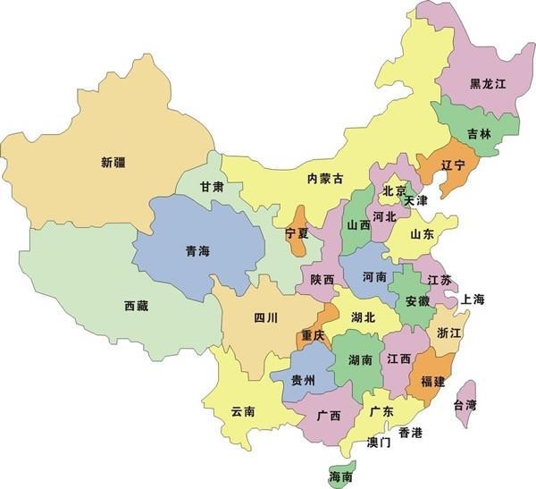 中国地图 省份/简称/省会
