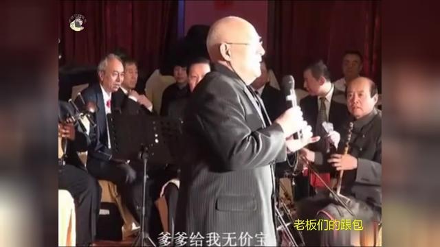 京剧红灯记选段简谱
