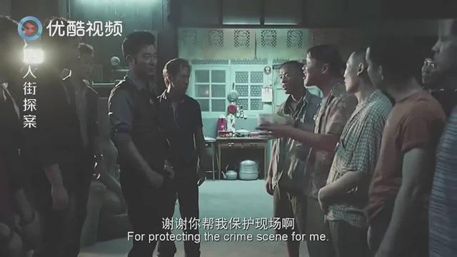 坤泰嫌黄警官侵犯自己的管辖区,故意学话气黄兰登!