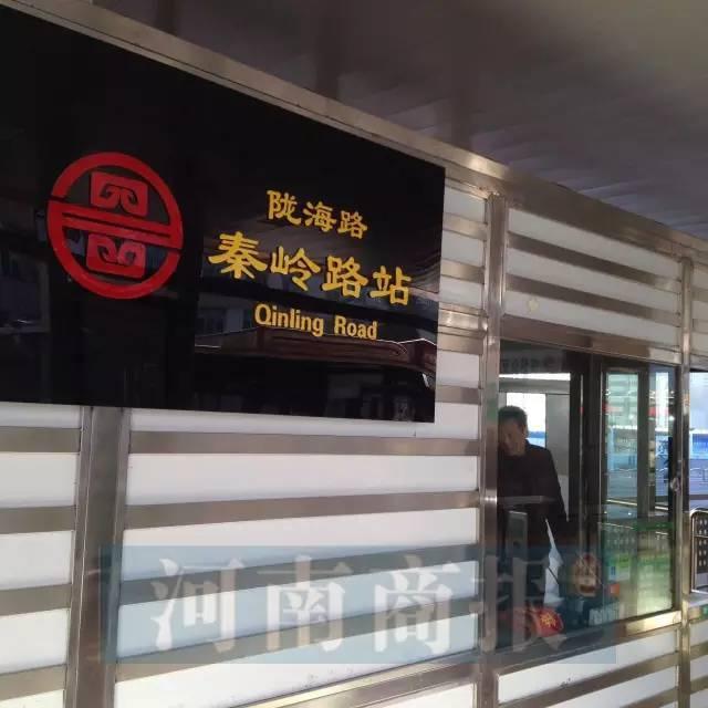 鄭州44路公交車