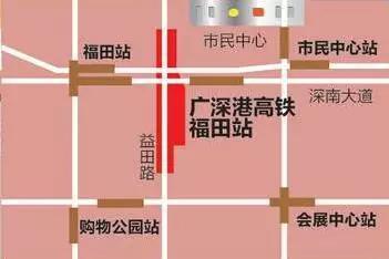 福田高铁站接人在哪里