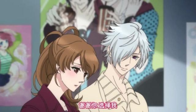 """《兄弟战争》里女主角名字是""""朝日奈绘麻"""",那为什么朱利和琉生喊她""""小千""""?"""