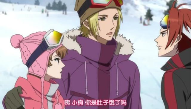 兄弟战争:兄妹一起去滑雪妹子成了争夺的对象