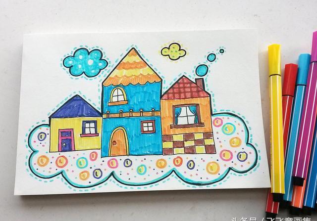 儿童简笔画教程,画一座小房子,画法简单实用一起来画吧