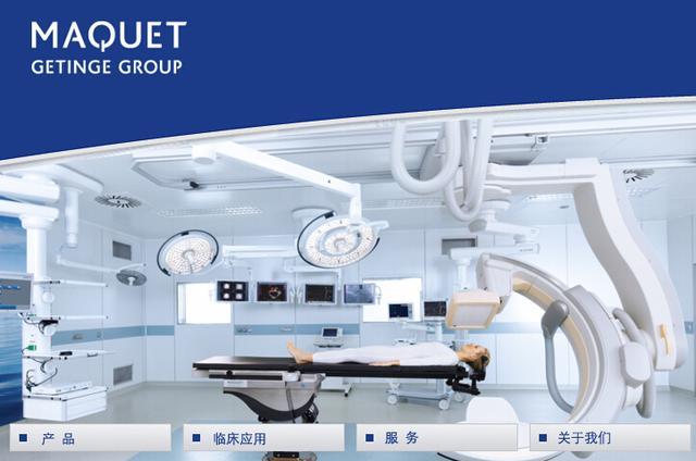 复合手术室(HYBRID)现状与未来--叶立迈柯唯.ppt - 淘豆网