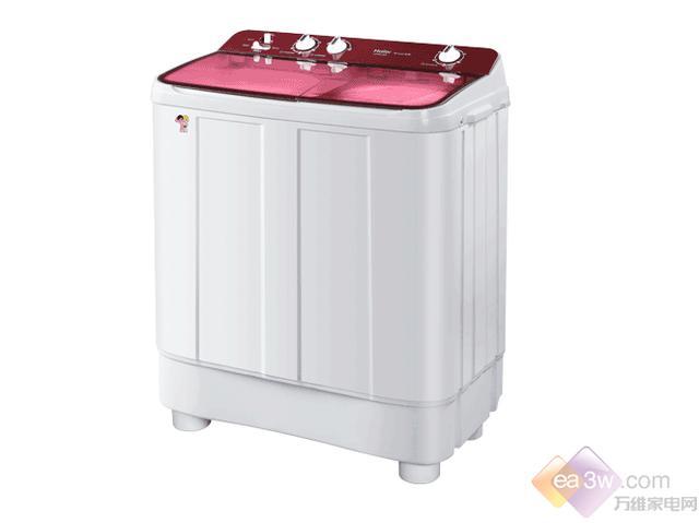 京东商城海尔洗衣机xo660、w1269多少钱?