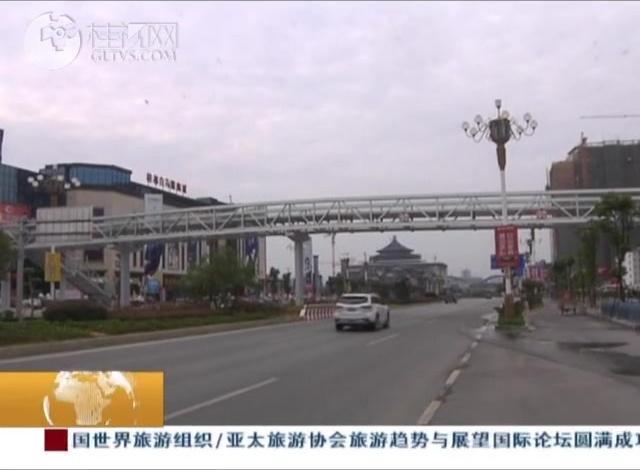 桂林市最长人行天桥通行