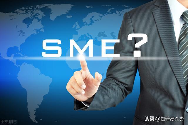 为什么你永远都是小企业?企业流程管理软件的重要性,BPM 软件