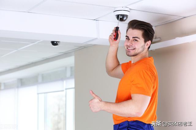 手机远程监控摄像头