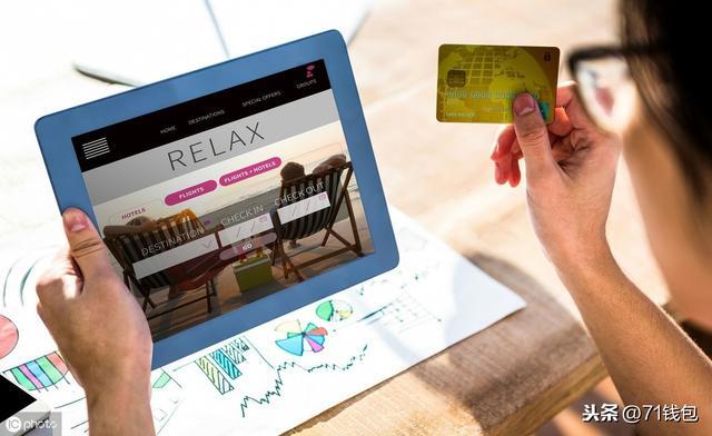 申请信用卡,准备哪些资料成功率最高?告诉你申请信用卡的小技巧
