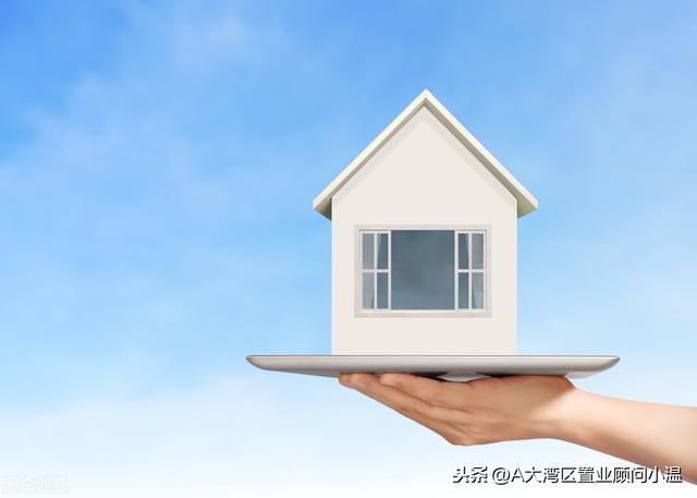 买一手房跟二手房的区别在哪?到底哪种更适合您 进来看看