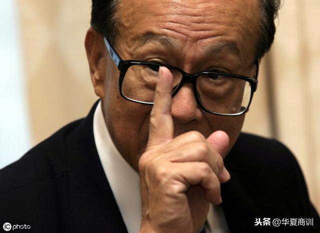 """疯狂!李嘉诚公司竟遭做空 疑隐瞒577亿债务 GMT""""晃一枪""""就跑?"""