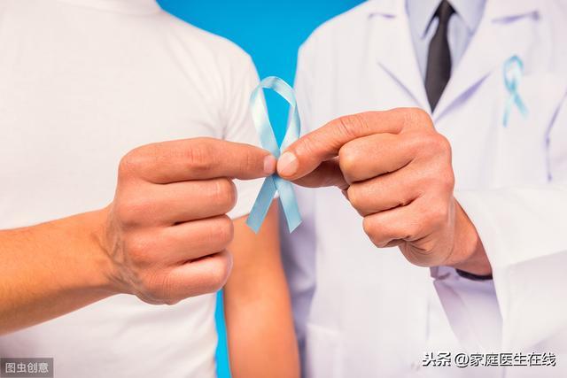 男性常见的生殖感染有哪些?这几种男科疾病要谨防