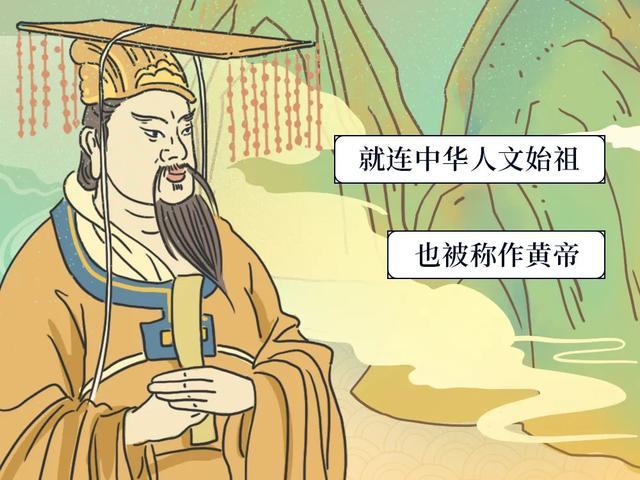 """聊聊""""黄""""色的前世今生,未成年勿入!(漫画)"""