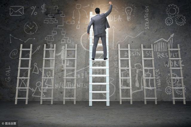 为什么职场中,认真工作的人,反而升职率不高?