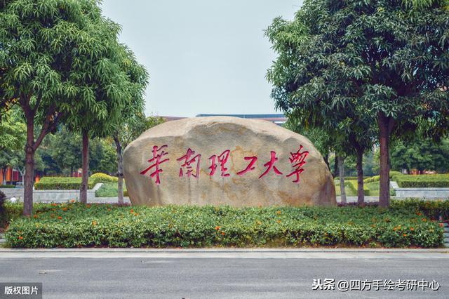 华南理工大学建筑学院_有哪些专业-申请方