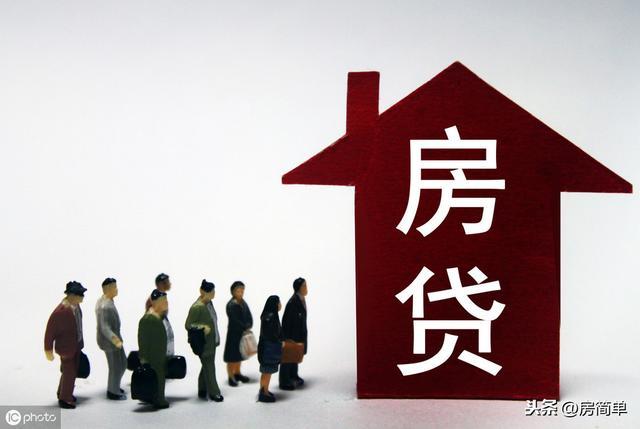 30年的房贷已经还了3年,现在想要提前还完可以吗?
