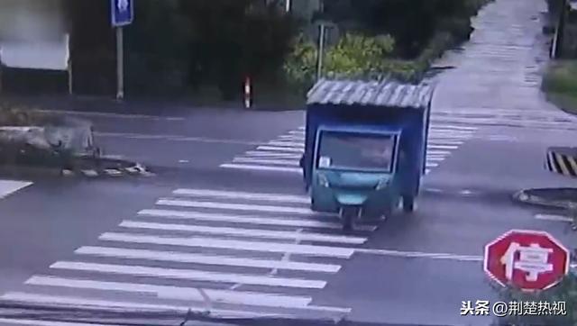 北京三轮车撞人后续