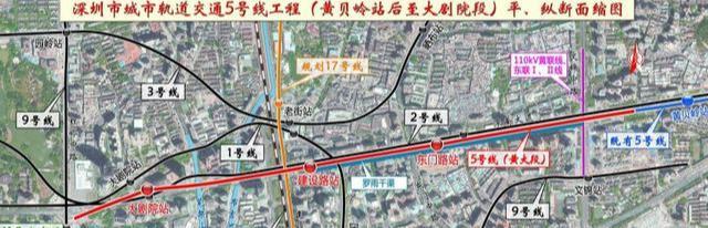 深圳地铁5号线西延至大剧院段规划