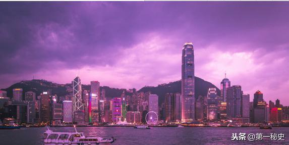 作为中国人,你所应当了解的香港历史(二)