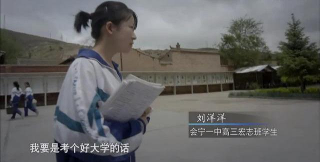 豆瓣9.1分纪录片《高考》:什么才是最好的教育?