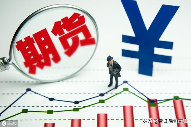 期货板块股票有哪些?期货板块股票龙头一览