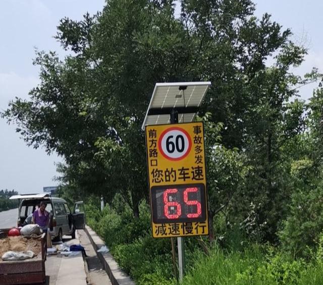 澄 城:三处车速实时预警显示设施在澄韦一级公路投入使用