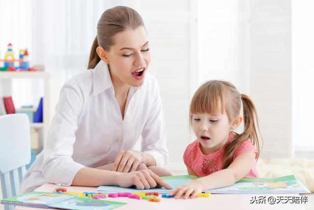 教育好孩子的前提是什么?家长终身学习,助力孩子成长(理论篇)