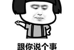 王蓝莓同学表情包