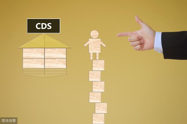 CDS(信用违约互换)的作用之一:做空房地产