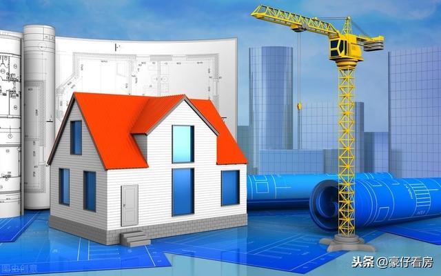 8种不同的房产类型,你知道有哪些吗?
