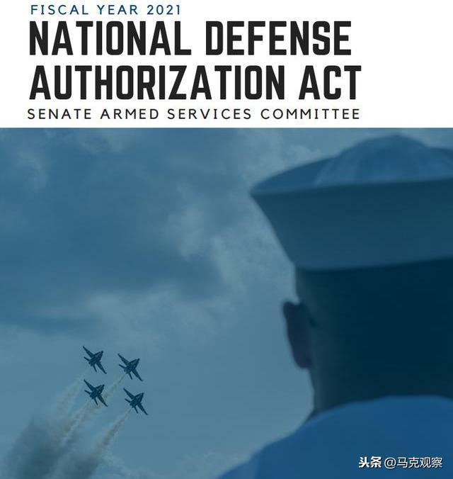 美國最新軍事計劃出爐! 要求全面加強核武,還要美軍領導5G技術
