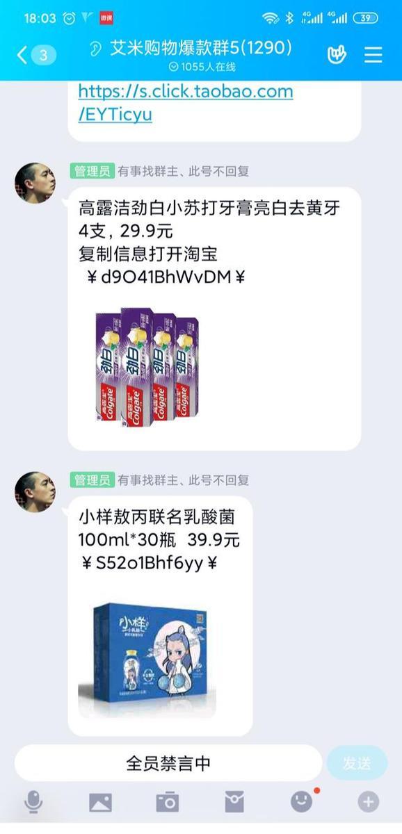 引流干货:QQ线报群如何引流赚钱?