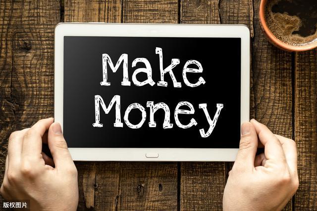 聚合支付,创业加盟还能做吗?赚钱吗?