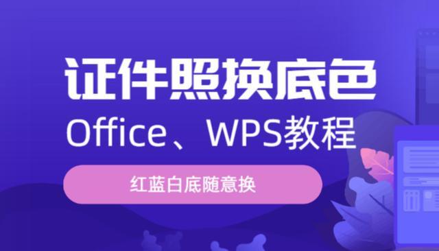 wps图标logo