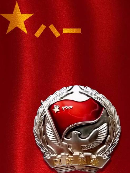 八一建军节军旗图片-八一军旗图片设计素材- 豆丁网