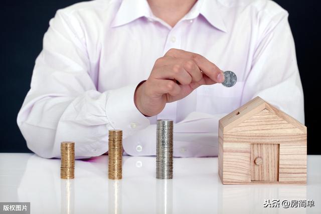 房贷利率5.88%高吗?看了利息你就明白了