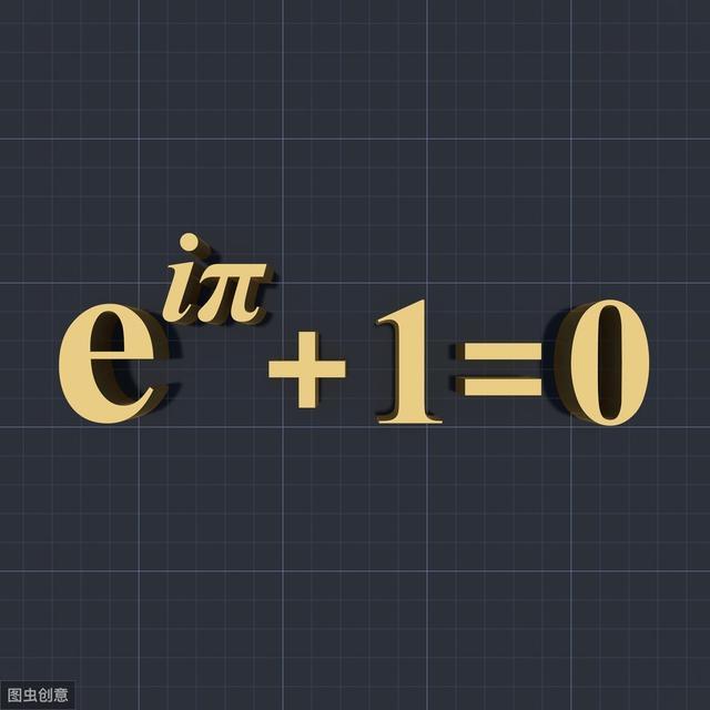 自然常数e到底有多少秘密?数学家欧拉、高斯等也没研究透彻
