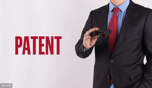 以案释法:外观设计专利侵权的认定