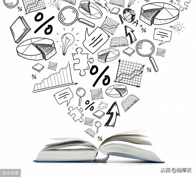 2019年人教版八年级上册数学 知识点总结归纳