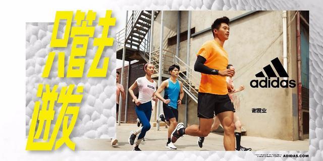 定义你的夏日潮搭!阿迪达斯推出UltraBOOST 19系列跑鞋