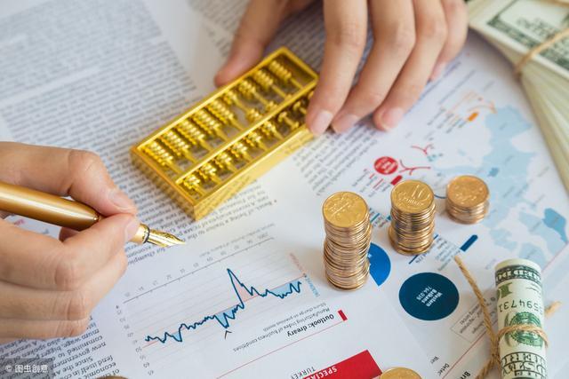 闲钱别存余额宝了,这几个理财方式收益高又安全
