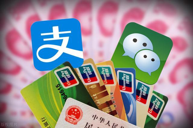 支付宝和微信支付最担心的,数字人民币(货币)让移动支付更便利