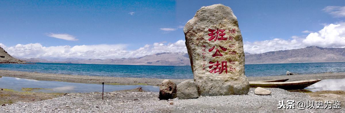 """解放军送给印媒一份""""巨大""""见面礼,班公湖畔中国二字见证主权"""