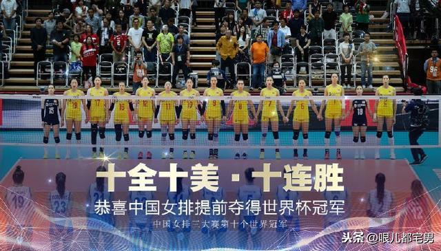 2019女排世界杯第三阶段9月29日中国女排对阵阿根廷 附比赛时间