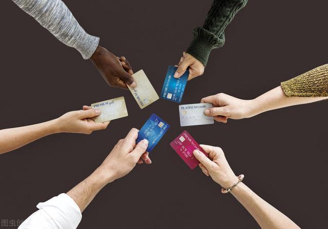"""持卡人注意了,信用卡的""""5大新规"""",今年要注意了"""