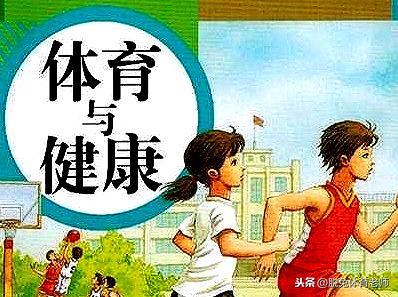 简单的小学体育教案_中国高校网